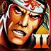 武士Ⅱ:复仇