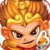 西游战神2-降妖伏魔