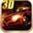 3D飙速飞车(世界锦标赛)